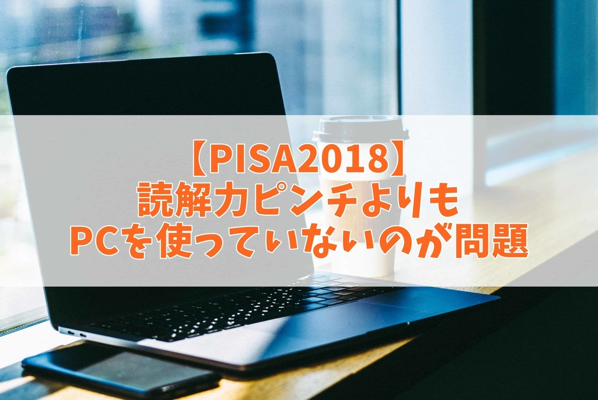 f:id:ryosaka:20191215080848j:plain
