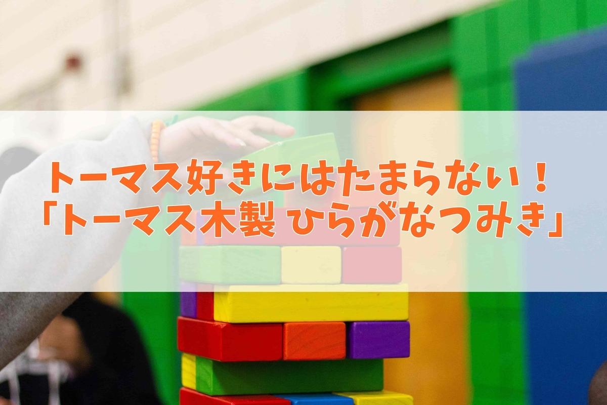 f:id:ryosaka:20191220063924j:plain