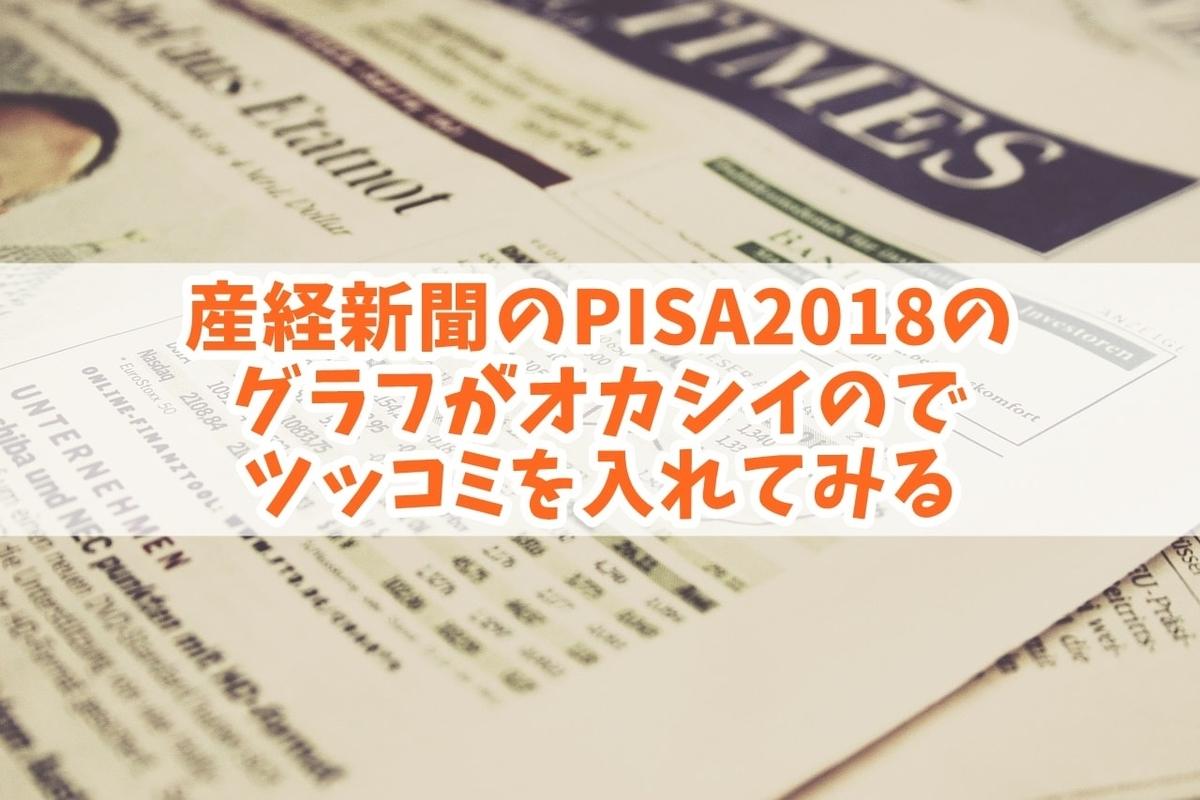 f:id:ryosaka:20191222084419j:plain