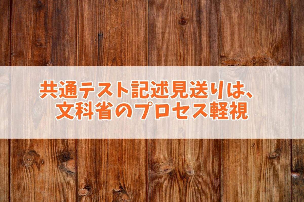 f:id:ryosaka:20191223073335j:plain