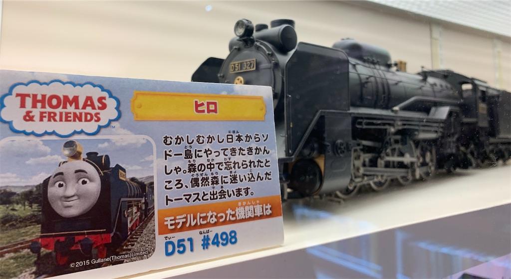 f:id:ryosaka:20200112170943j:image