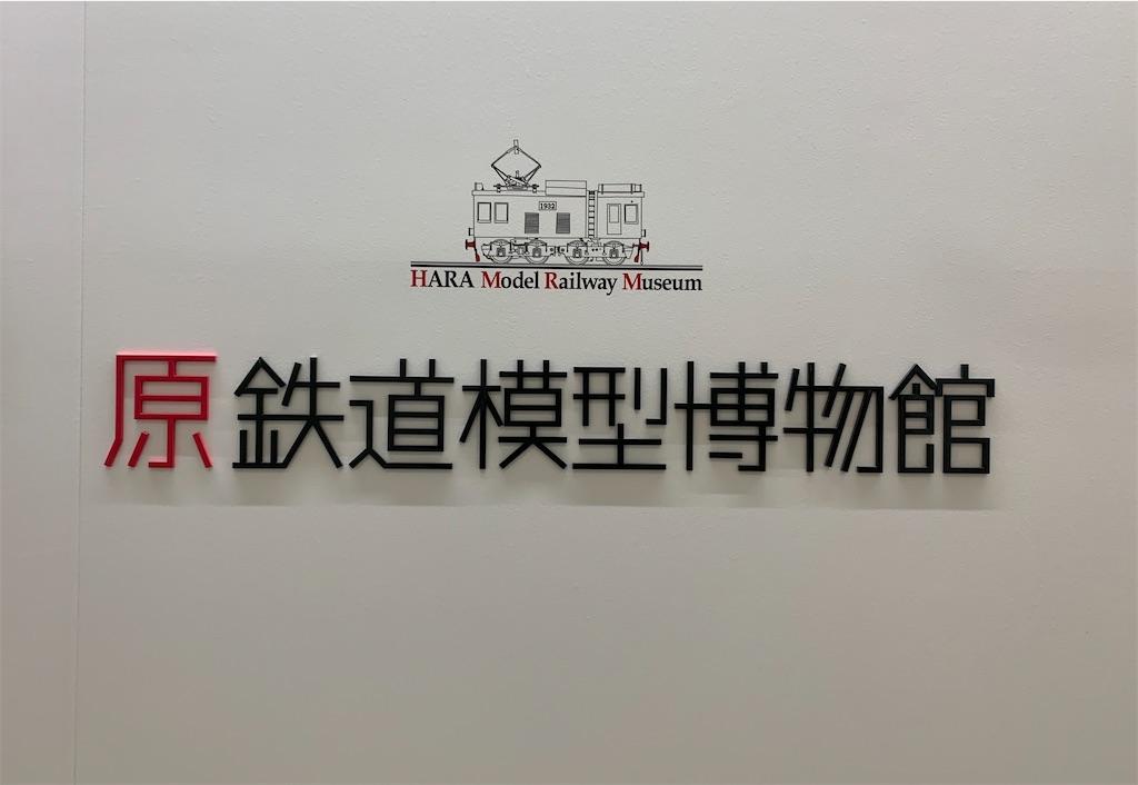 f:id:ryosaka:20200112171731j:image