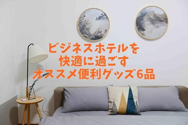 f:id:ryosaka:20200118053406j:plain
