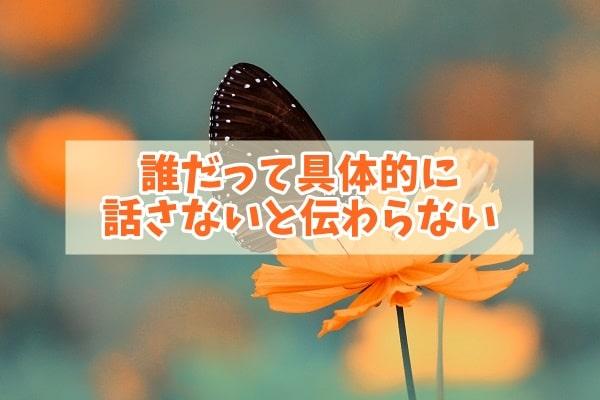 f:id:ryosaka:20200121060539j:plain