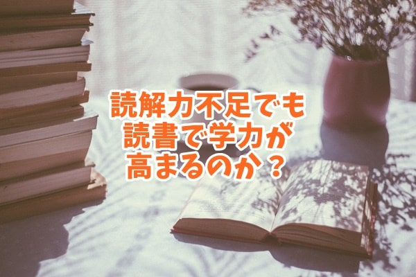 f:id:ryosaka:20200205072730j:plain