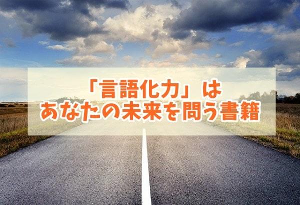 f:id:ryosaka:20200213070659j:plain