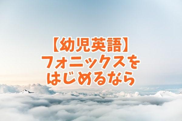 f:id:ryosaka:20200214075930j:plain