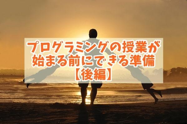 f:id:ryosaka:20200216072902j:plain