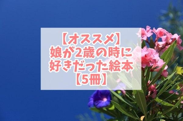 f:id:ryosaka:20200307074414j:plain