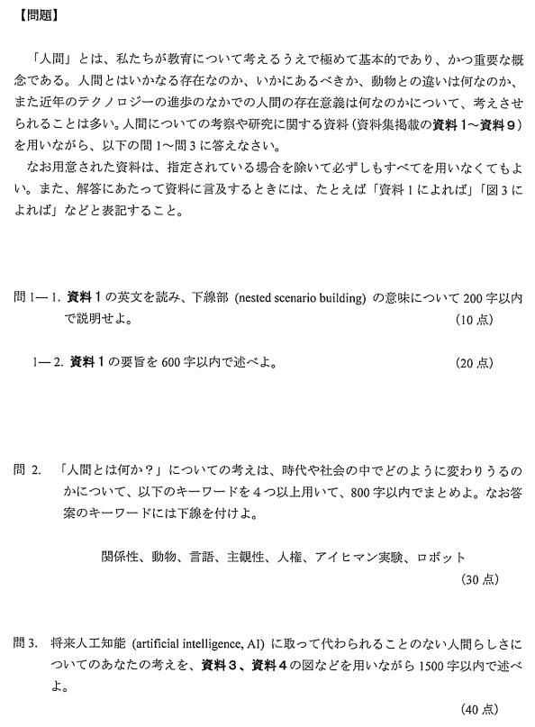 f:id:ryosaka:20200319050507p:plain