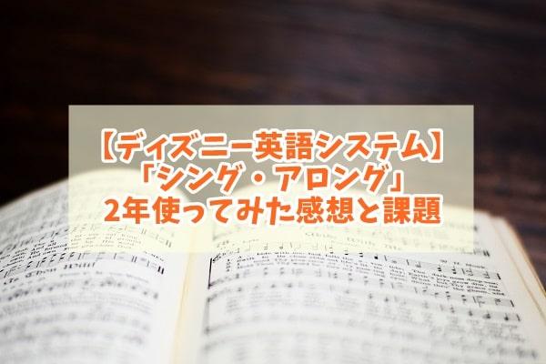 f:id:ryosaka:20200331103251j:plain