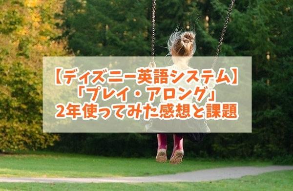 f:id:ryosaka:20200403072943j:plain