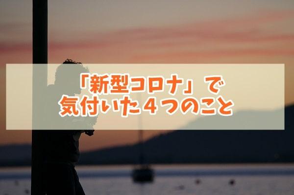 f:id:ryosaka:20200405074242j:plain