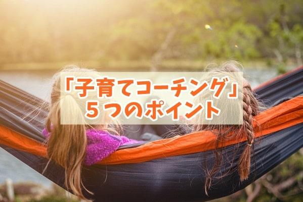 f:id:ryosaka:20200408065417j:plain