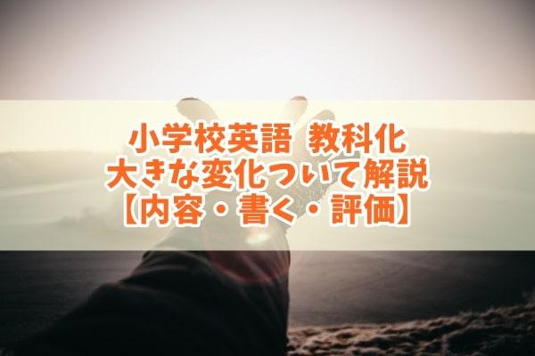 f:id:ryosaka:20200419071837j:plain