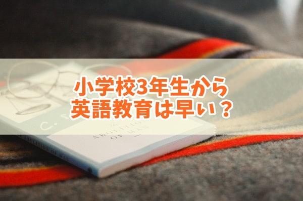 f:id:ryosaka:20200421090227j:plain