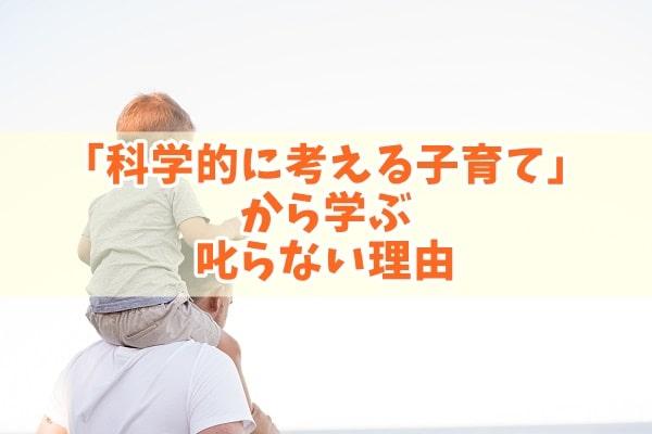 f:id:ryosaka:20200421155351j:plain