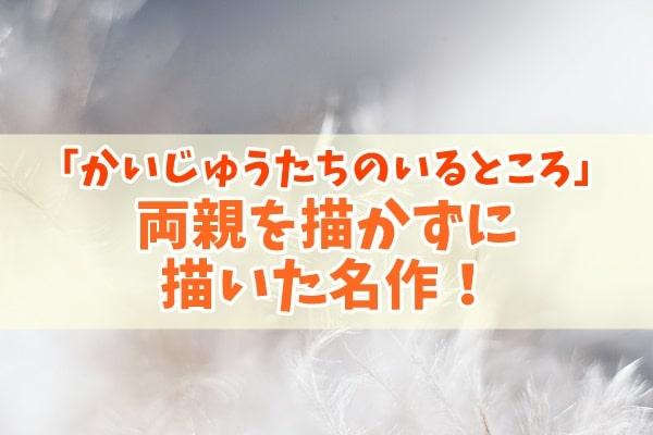 f:id:ryosaka:20200425062041j:plain