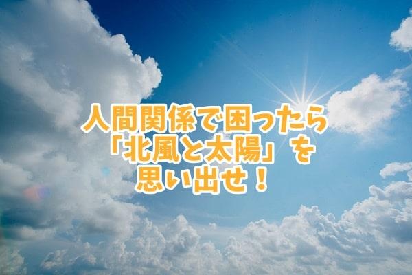 f:id:ryosaka:20200503073458j:plain