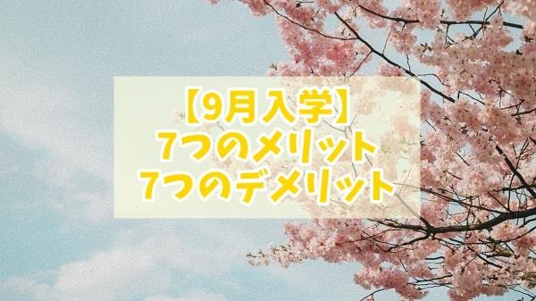f:id:ryosaka:20200509073919j:plain