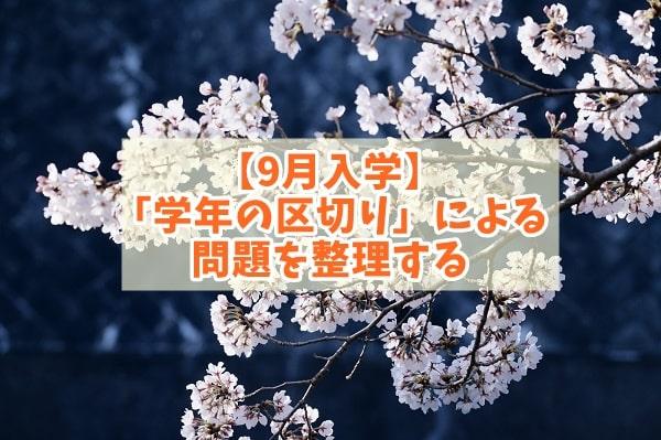f:id:ryosaka:20200519065621j:plain