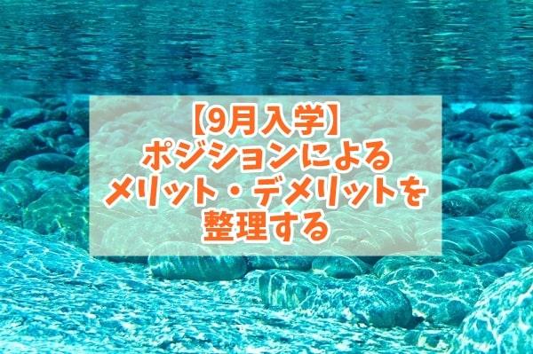 f:id:ryosaka:20200525063319j:plain