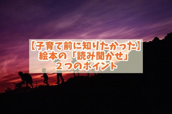 f:id:ryosaka:20200604165949j:plain