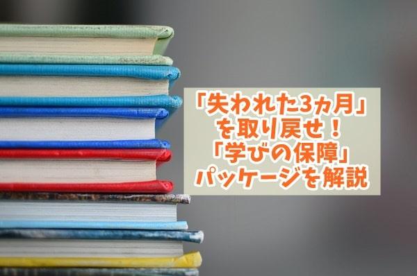 f:id:ryosaka:20200610062323j:plain
