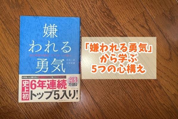 f:id:ryosaka:20200615061602j:plain