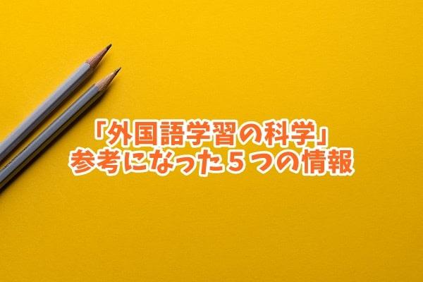 f:id:ryosaka:20200622070059j:plain