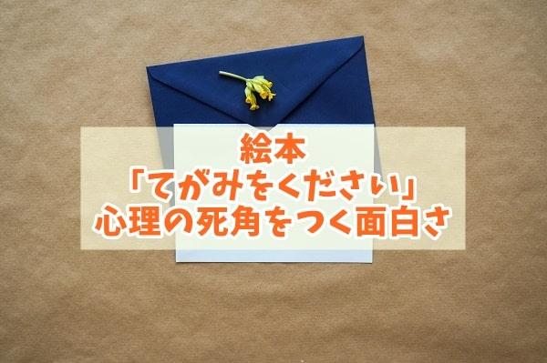 f:id:ryosaka:20200627133835j:plain
