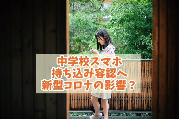 f:id:ryosaka:20200701053740j:plain