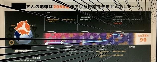f:id:ryosaka:20200707052027j:plain