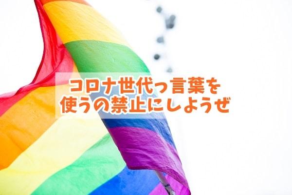 f:id:ryosaka:20200710060434j:plain