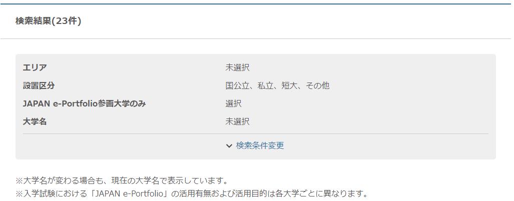 f:id:ryosaka:20200710070026p:plain