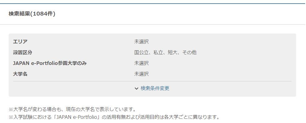 f:id:ryosaka:20200711064324p:plain