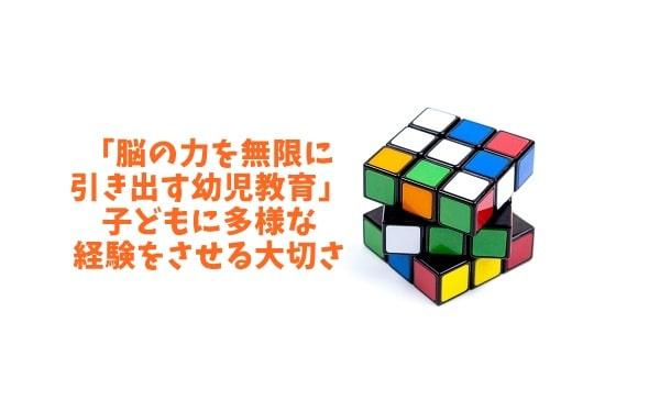 f:id:ryosaka:20200714071133j:plain