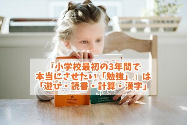 f:id:ryosaka:20200716063000j:plain