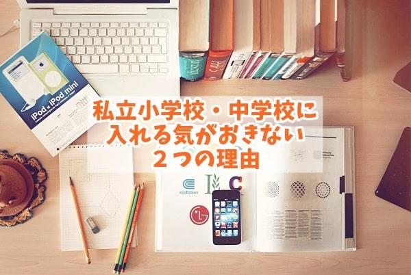f:id:ryosaka:20200719080700j:plain