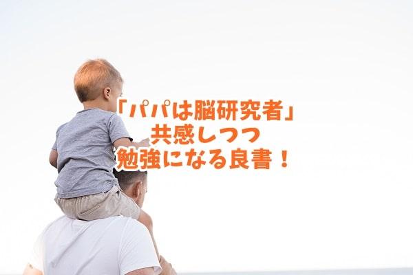 f:id:ryosaka:20200726050319j:plain