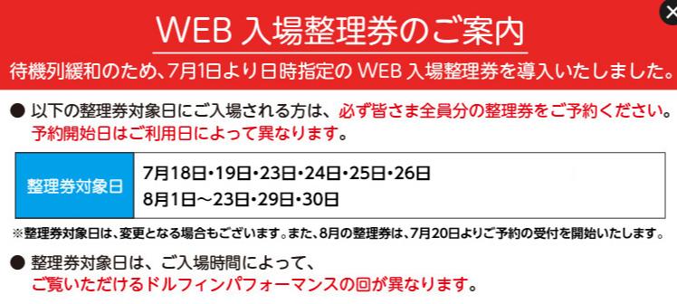 f:id:ryosaka:20200726073221p:plain