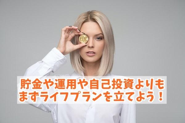 f:id:ryosaka:20200807060724j:plain