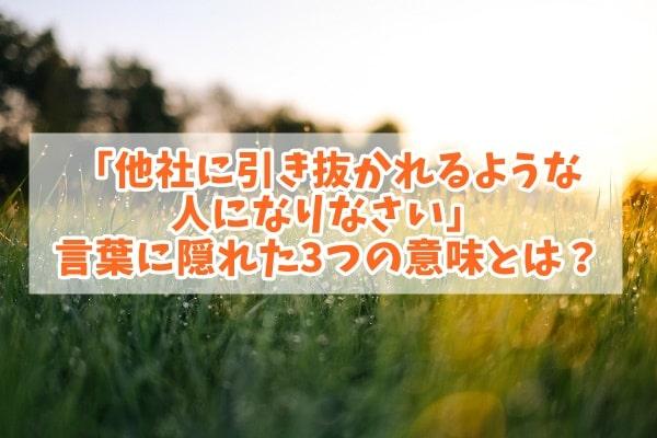 f:id:ryosaka:20200808080031j:plain