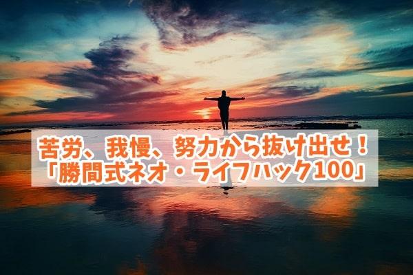 f:id:ryosaka:20200812074309j:plain