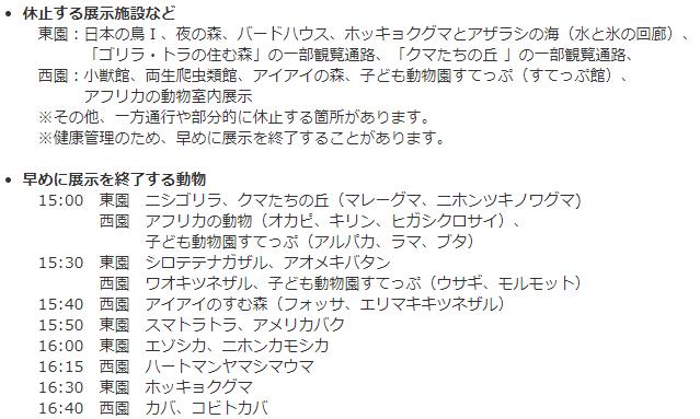 f:id:ryosaka:20200824052244p:plain