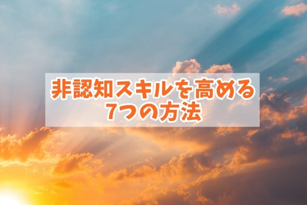f:id:ryosaka:20200901063506j:plain