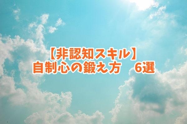 f:id:ryosaka:20200905065615j:plain