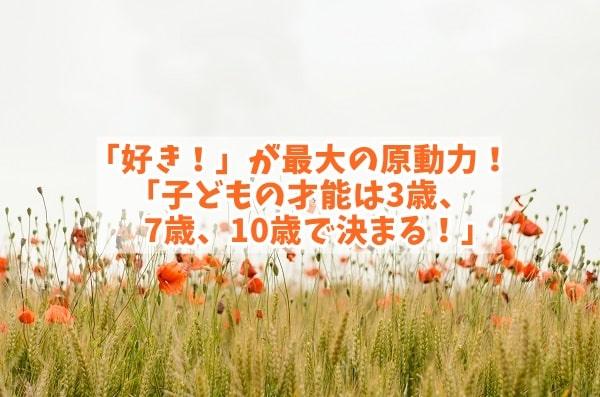 f:id:ryosaka:20200906164841j:plain