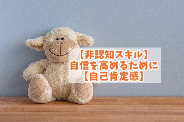 f:id:ryosaka:20200913174747j:plain