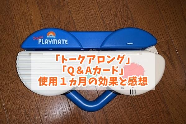 f:id:ryosaka:20201001065757j:plain